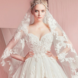 Zuhair Murad Wedding Gown 18 Amazing